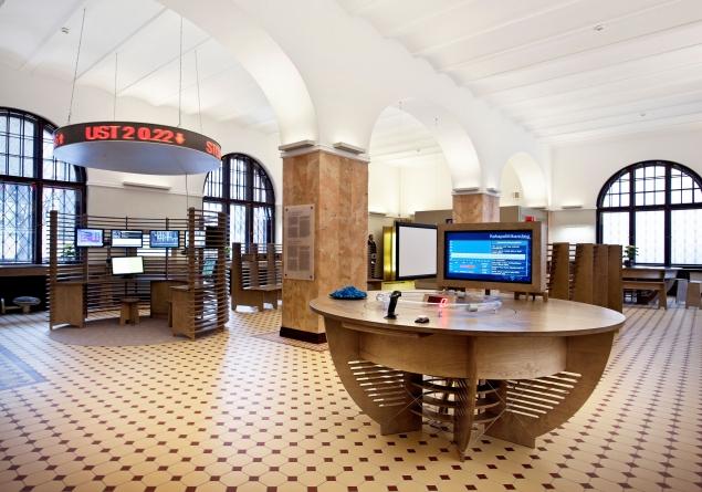 Eesti Panga muuseum